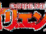 Orient (manga)