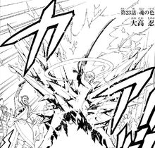 Sword's Trial Crystallization