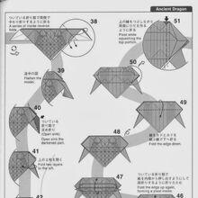 Origami Ancient Dragon by Satoshi Kamiya, my fold, 20 centimeters ... | 220x220