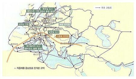 중세지중해무역