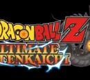 Dragon Ball Z: Ultimate Tenkaichi