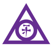 Benevolent Order of Stone Mages (The Order) Logo