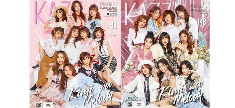 Kazz cover 148