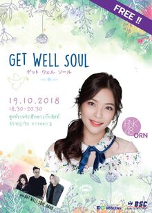 Get well soul