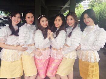 Songkarn - ชราไลน์ 1