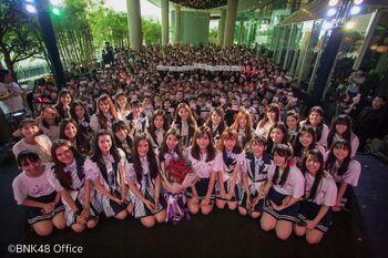 We love you concert