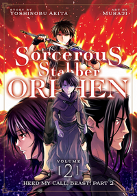 Volume 2 (Manga)