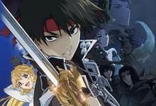 Slider (2020 Anime)