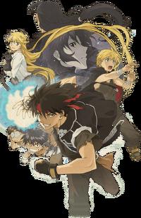 Anime KV Transparent