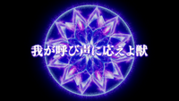 Episode 3 Title Card (2020 Anime)
