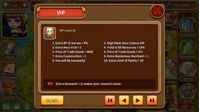 VIP level 16