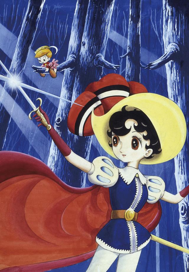 Princess Knight Manga Osamu Tezuka Wiki FANDOM