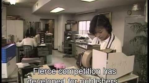 Osamu Tezuka documentary