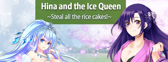 Hina and the Ice Queen Banner2