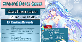 Hina and the Ice Queen Slider Banner
