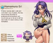 Hamamura Eri