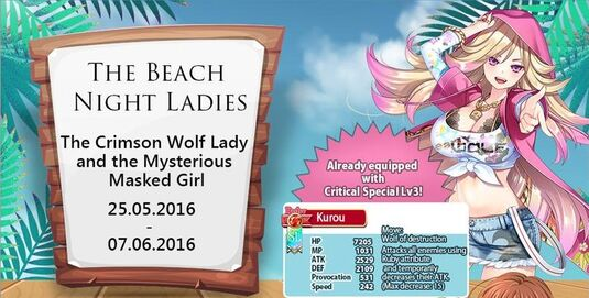 The Beach Night Ladies