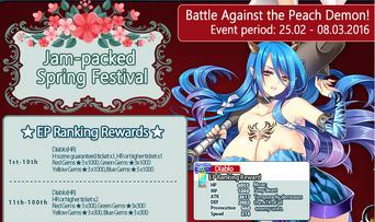 Jam-packed Spring Festival banner