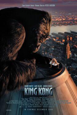 KingKong05 003