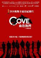 Cove 004