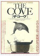 Cove 005