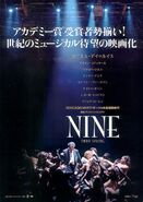 Nine 009