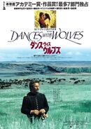 DancesWolves 005