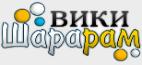 Логотип Шарарам вики