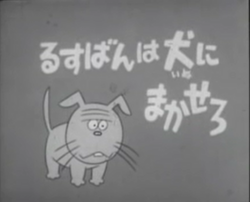 1966 Episode 1A Titlecard