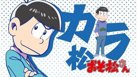 Osomatsu-san - Six Same Faces Karamatsu (ENGLISH SUB)