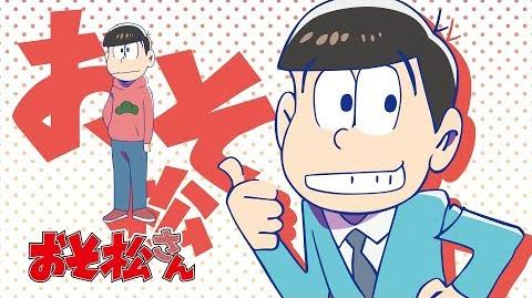 Osomatsu-san - Six Same Faces Osomatsu (ENGLISH SUB)