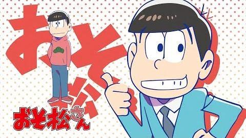 Osomatsu-san - Six Same Faces Osomatsu (ENGLISH SUB)
