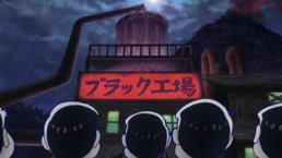Episode 2a Screenshot 6