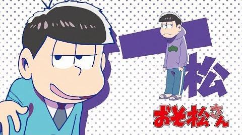 Osomatsu-san - Six Same Faces Ichimatsu (ENGLISH SUB)