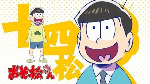 Osomatsu-San - Six Same Faces Jyushimatsu (ENGLISH SUB)