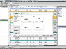 Screen emMida eCommerce Suite 3