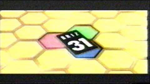 Briz 31 Logo (VHS Capture)