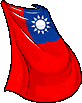 Cape Taiwanese Flag Cape