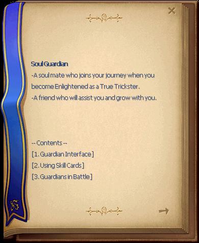 Guardian Guide 1