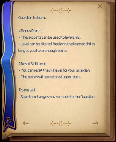 Guardian Guide 7