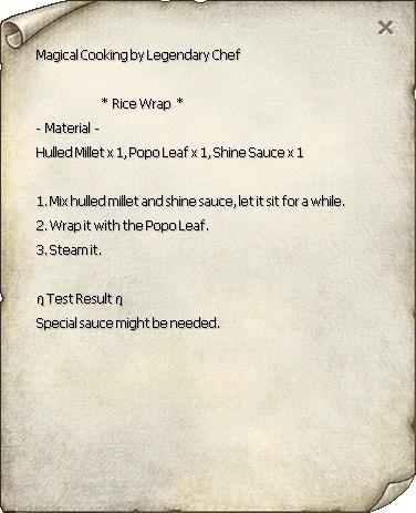 Rice Wrap Recipe