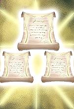 Skill Sacred Oath Big