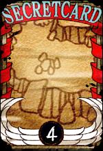 Card Secret Card No.4