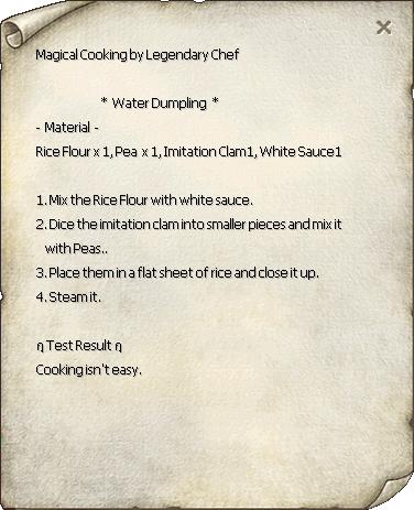 Water Dumpling Recipe