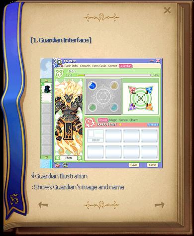 Guardian Guide 2