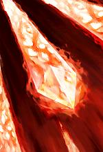 Skill Inferno Blade Big