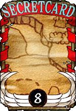 Card Secret Card No.8