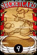 Card Secret Card No.9