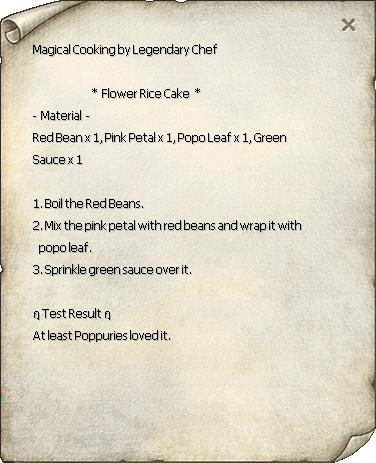 Flower Rice Cake Recipe