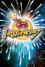 Skill 3rd Anniversary Big